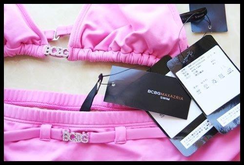 原價$7980微風專櫃購買全新真品【BCBG】水鑽淺粉桃紅色S帶綁帶性感比基尼