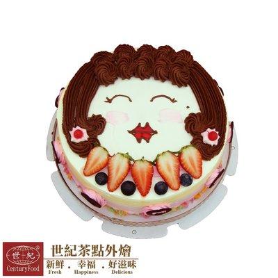 【世紀茶點外燴】【預購】 生日蛋糕 微笑母親 網路優惠全面88折【訂購後3天出貨】