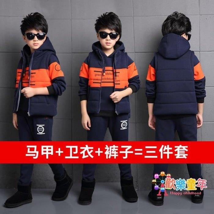6兒童裝男童秋冬裝套裝2018新款8中大童男孩刷毛加厚三件套潮衣12