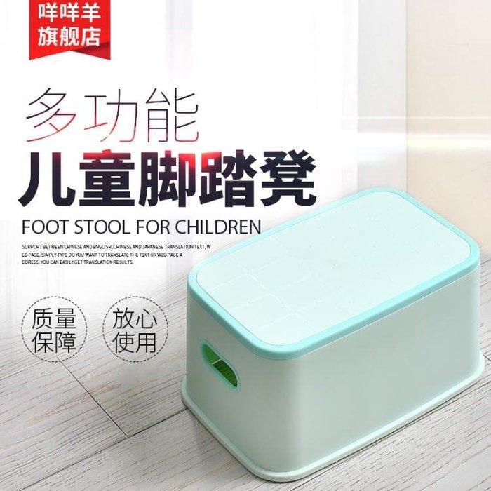 墊腳凳兒童多功能幼兒雙層小凳子寶寶防滑凳踏腳凳小椅子