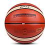 現貨 Molten 室內外用球 高級版 GP7X 7號球 大專盃 FIBA 指定品牌【R61】