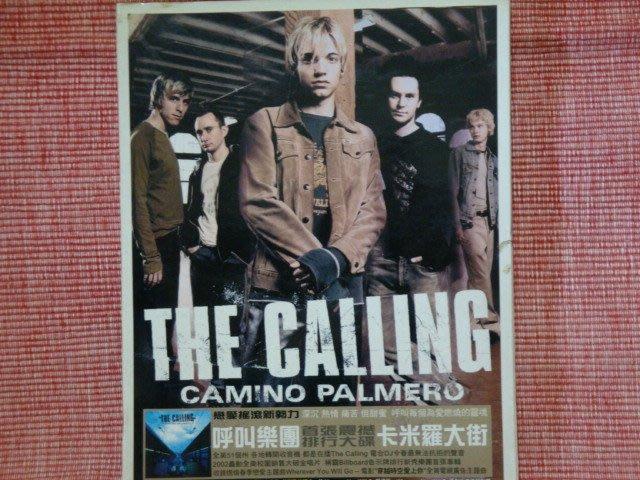 3. THE CALLING ~ CAMINO PALMERO ~ BMG