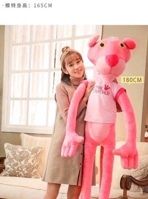 現貨?網紅爆款頑皮豹180公分公仔娃娃絨毛玩具粉紅豹生日禮物可超商取貨付款免運費