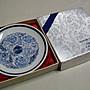 絕版 罕見 早期古早老華航 CAL 大中磁器 華航花 擺飾古董青花盤 附原盒 G249