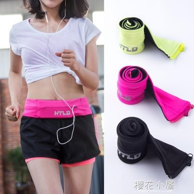 男女戶外健身裝備運動手機腰包女隱形輕薄貼身跑步薄多功能小腰帶『 全館限時免運』
