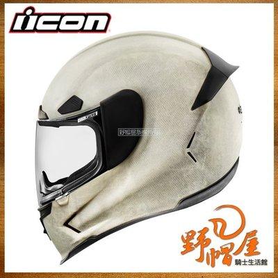 三重《野帽屋》美國 ICON AIRFRAME PRO 全新改款 全罩 安全帽 吸濕排汗‧CONSTRUCT 白