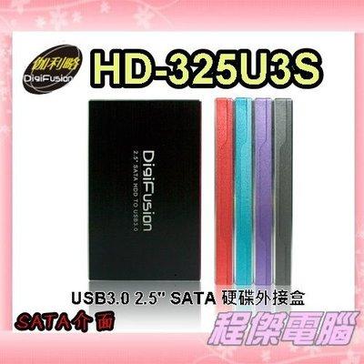『高雄程傑電腦』伽利略  SATA 2.5吋  USB3.0 硬碟外接盒 HD-325U3S【實體店家】