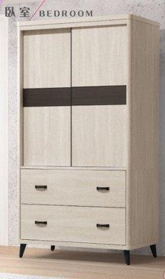 【肯尼斯頓】 20HL105☆布萊德3.5*7尺白雪杉色衣櫃/衣櫥/吊衣櫃/現代北歐衣櫃