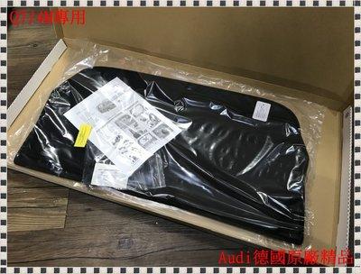 °⊙瑞比⊙°╮Audi 德國原廠 New Q7 4M 遮陽板 行李網 行李固定帶 行李伸縮桿 擋風板 晴雨窗