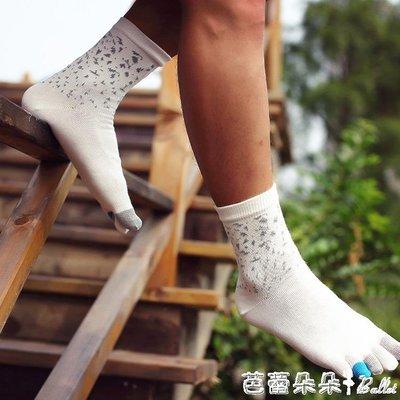 五指襪男 新款彩指秋季全純棉男士中筒五指襪分趾襪透氣防臭吸汗