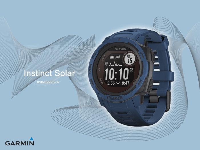 【時間道】GARMIN -預購-Instinct Solar 太陽能美國軍用標準運動GPS智慧腕錶- 深海藍 免運費