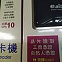 轉帳讀卡機 USB讀卡機 ATM讀卡機 自然人憑證 IC晶片 第二代 金融卡 網路轉帳 報稅讀卡機 WIN10 免驅動