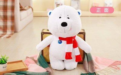☆汪汪鼠☆【60公分】暖心圍巾熊玩偶 ...