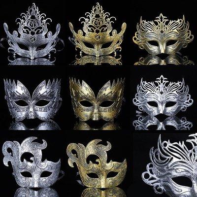 ☜男神閣☞派對裝飾面具新款創意時尚仿古塑料面具