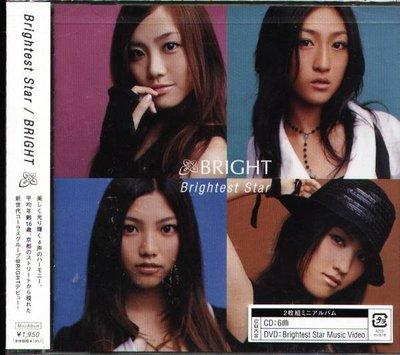 (甲上) BRIGHT - Brightest Star - CD+DVD