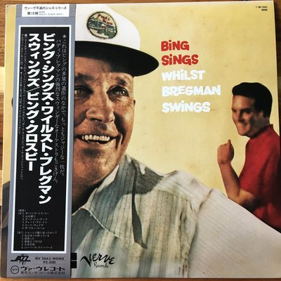 [老搖滾典藏黑膠] Bing Crosby-Bing Sings Whilst Bregman Swings 日盤
