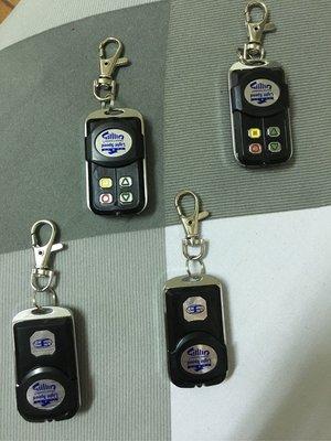 金波羅吉盛JS-318 /指撥式/遙控器/鐵門遙控器/拷貝/鐵門/鐵捲門/遙控