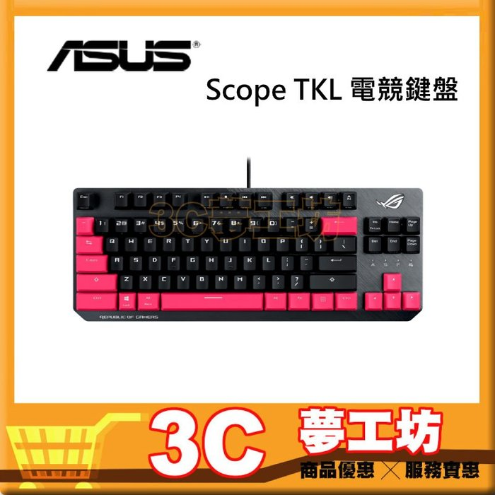 【公司貨】華碩 ASUS ROG Strix Scope TKL Electro Punk 機械式電競鍵盤
