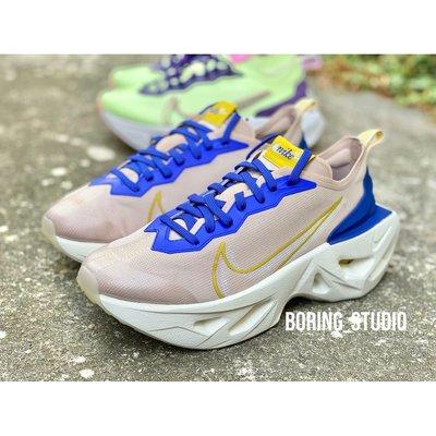 【Boring】Nike Zoom X Vista Grind 增高鞋 厚底鞋 奶茶色 CT8919-200