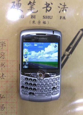 靚仔!Blackberry 8320