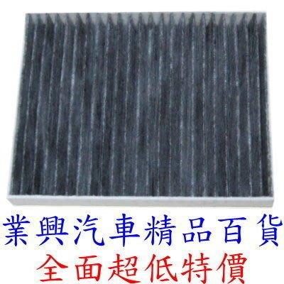 OUTLANDER(2.4)(2003~06)(沒框)真含碳冷氣空調超高品質空氣芯(DFVM-028)【業興汽車精品百貨】