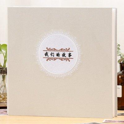 (奇點)5678寸混合裝1110張相冊本插頁式大容量紀念冊混合家庭刺繡鹿皮絨#相冊#