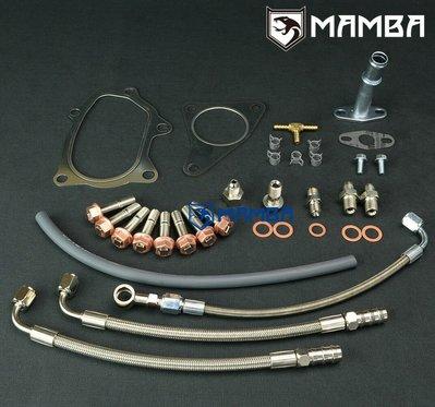Turbo Install Line Gasket Kit For Subaru WRX Forester IHI