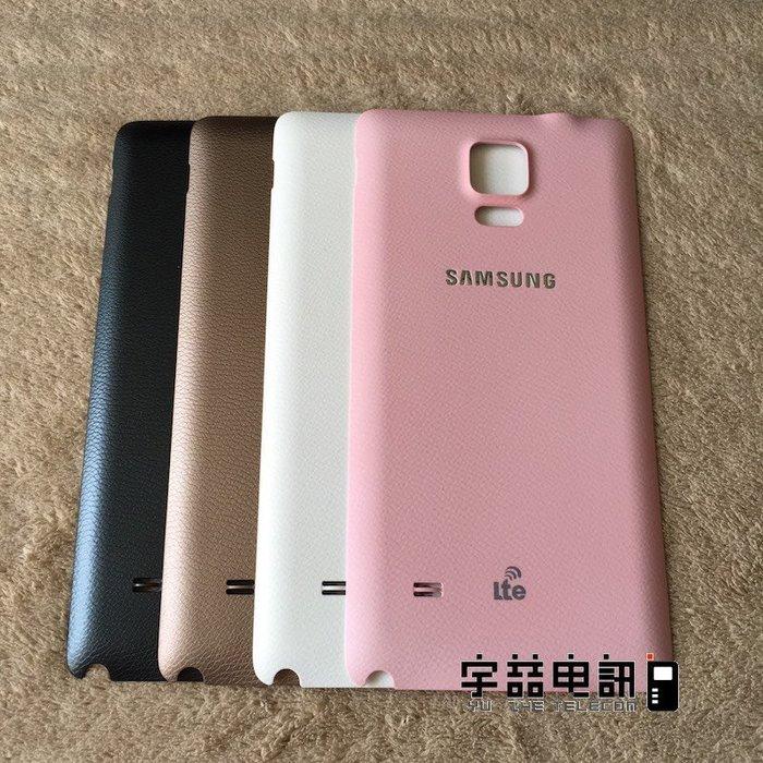 宇喆電訊 三星 Samsung Galaxy Note 4 n910 910 原廠電池蓋 原廠後殼 背蓋 歡迎面交自取