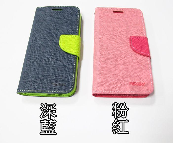 ☆偉斯科技☆HTC M9 Plus / M9皮套(可自取) 側翻皮套  內側可插悠遊卡 共2款可挑選 ~現貨供應中!
