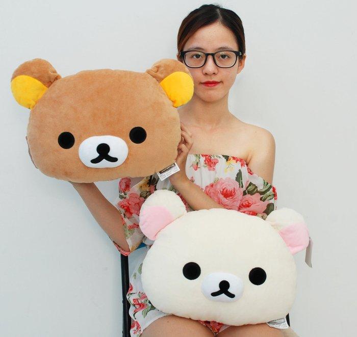娃娃夢幻樂園~可愛拉拉熊抱枕~正版~拉拉熊抱枕/靠枕拉拉熊/車枕/擺飾~茶小熊~生日情人節禮物~全省宅配