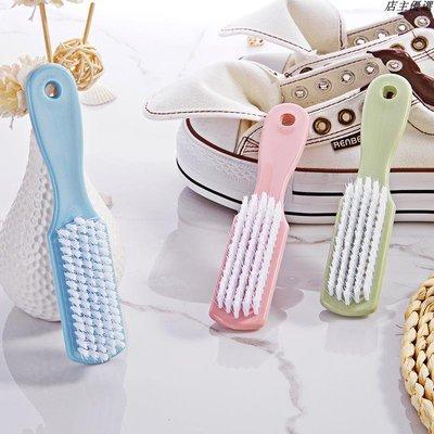 家居塑料小刷子鞋子清洁刷 软毛洗鞋刷洗衣刷洗衣服板刷鞋刷子