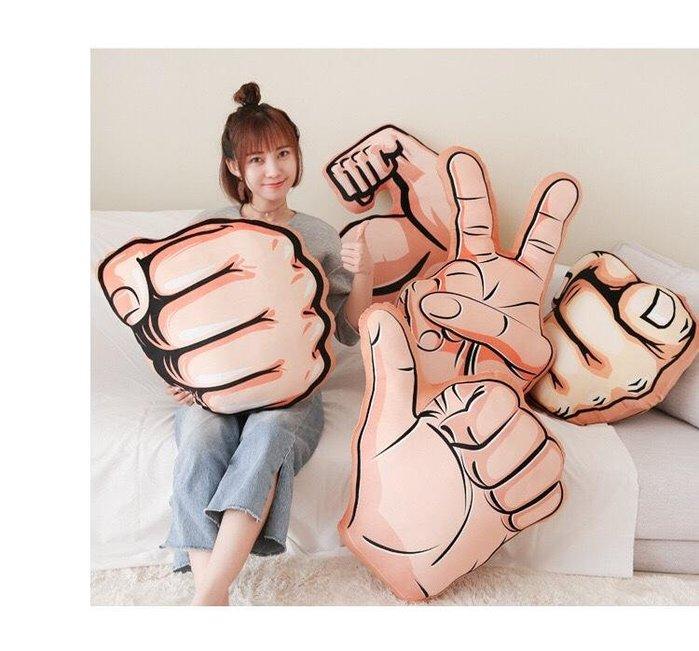 創意仿真手勢造型抱枕拳頭剪刀大肌肉挑戰你/指著你/按一個讚/聖誕節生日情人節禮物禮品