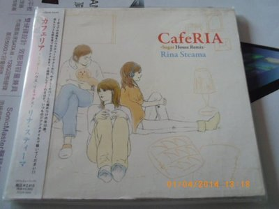 *日版CD-- Rina Steama -- CafeRIA-Sugar House Remix- ( 紙盒版)