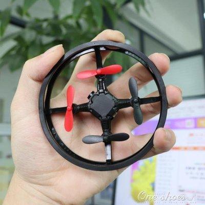 耐摔迷你無人機圓環四軸飛行器定高小遙控...