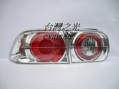 《※台灣之光※》全新HONDA本田CIVIC喜美五代k6 92 93 94 95年2D 3D 4D晶鑽尾燈組台灣製