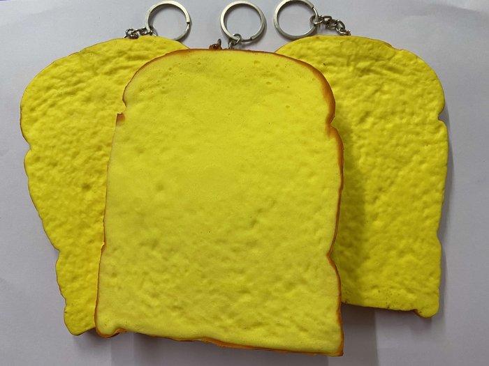 【SPSP】奶油吐司鑰匙圈 仿真 食物 麵包 巨無霸鑰匙圈  趣味 造型鑰匙圈 汽車鑰匙圈 機車鑰匙圈 飾品 裝飾