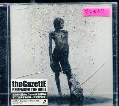 *還有唱片行* THE GAZETTE / REMEMBER THE URGE 全新 Y2634 (殼破)