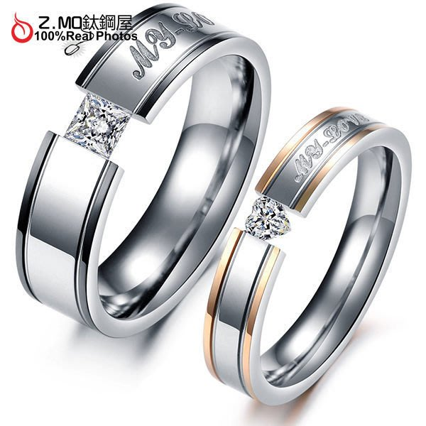 情侶對戒指 Z.MO鈦鋼屋 戒指 情侶戒指 白鋼對戒 夾鑽戒指 線條戒指 愛情詩句 刻字戒指【BKY351】單個價