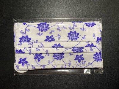 青花瓷 蓮花圖紋成人防塵口罩5入(分售)