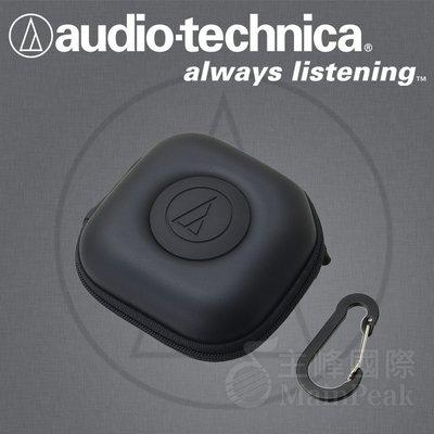 【免運】台灣鐵三角公司貨 AT-HPP300 含金屬扣環 耳塞式耳機攜帶收納盒 audio-technica 黑色