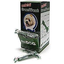 ☆~狗族遊樂園~☆KC.五角綠色潔牙骨【單支獨立包裝】每個人在訂單中1元加購