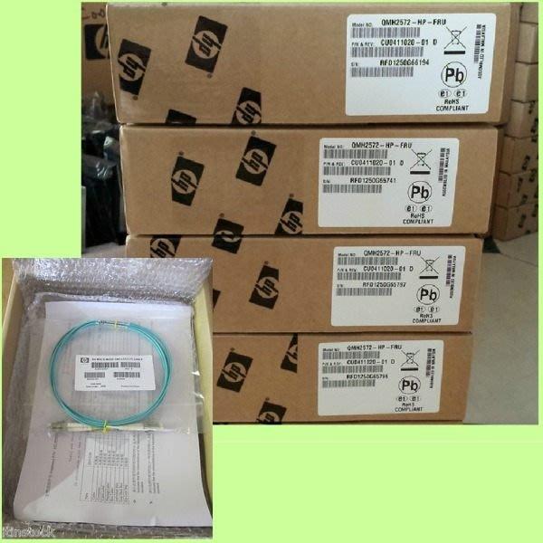 5Cgo【權宇】HP盒裝 AJ833A 0.5m OM3 LC/LC FC 光纖跳線 另有0.5~50M 含稅會員扣5%