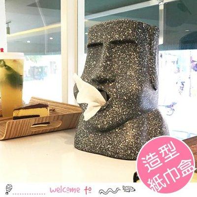 八號倉庫 復活島摩艾石像站立式紙巾盒 客廳擺飾【1X024M0124】