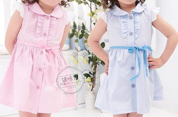 媽咪家【AG053】AG53條紋綁帶裙 淑女 前開釦 條文 花邊 荷葉邊洋裝 連身裙~80.90