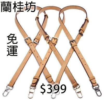 真皮包包斜背帶 適LV (1.8cm 寬)speedy25包包配件 背帶替換 蛇紋 側背包/手提包/肩背包/水桶包/大包