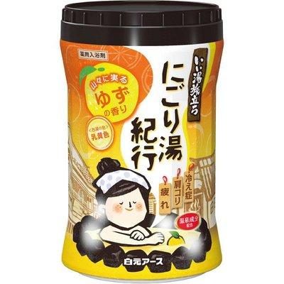 🐼芙胖達🐼  日本白元 HERS 濁湯 溫泉 旅行記 保濕 入浴劑 柚子/森林 600g
