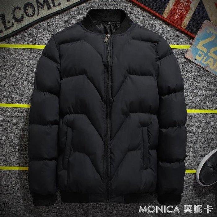 冬季男士短款棉衣新款韓版修身棉服加厚棉襖外套冬裝潮流帥氣
