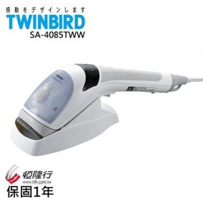 ~大頭峰 ~ TWINBIRD 手持式離子蒸氣熨斗 SA~4085TWW