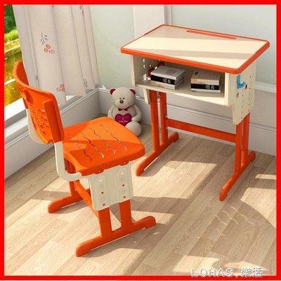 兒童學習書桌可升降小孩桌子男女孩作業課桌椅組合套裝igo