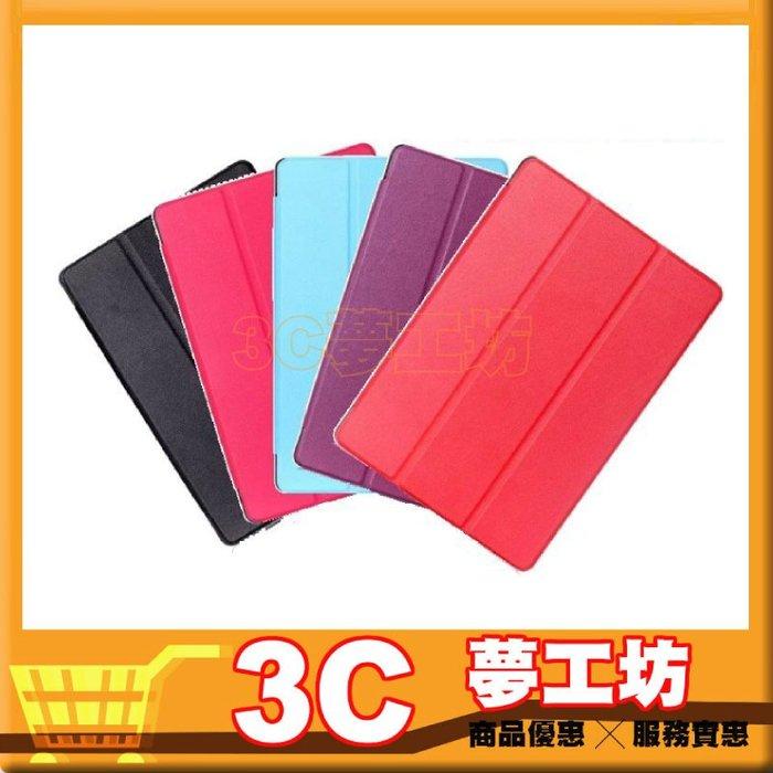 【3C夢工坊】贈保護貼ASUS ZenPad 10 Z300C Z300CL Z300 Z301M 卡斯特紋三折皮套